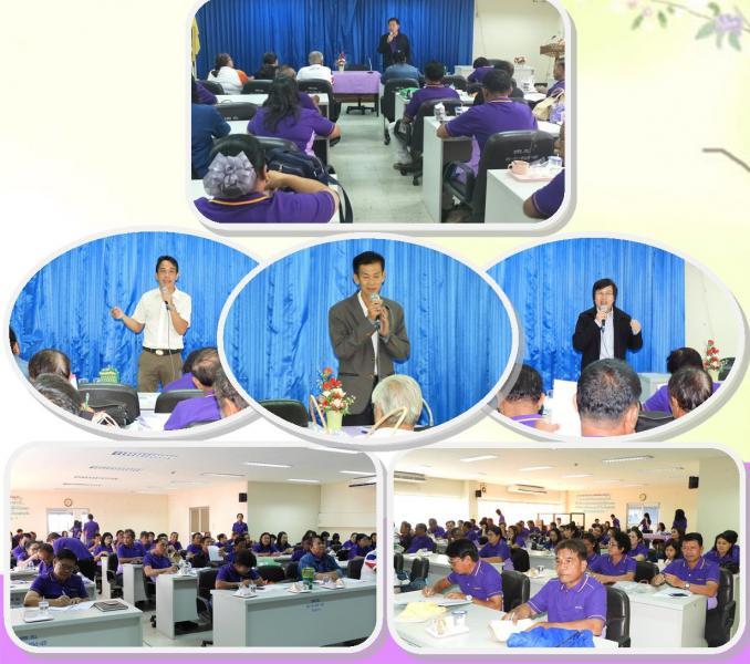 สรจ.ชัยนาท จัดประชุมอาสาสมัครแรงงานประจำเดือนตุลาคม 2562